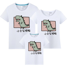 Baby Girls Boys Dinosaur Shirts Sumer Family Matching T-shirts Daddy and Son Baby Clothes Mommy and Me Dress Mother Kids Shirts cheap AIQINGSHA Fits true to size take your normal size Casual Short cartoon COTTON Mother Father Kid Spot parent assembly a general term for cotton and kapok