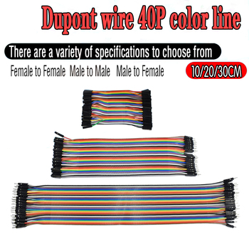 40PIN 10CM 20CM 30CM Dupont Line Male to + Female and Jumper Wire Cable for arduino DIY KIT - discount item  10% OFF Active Components