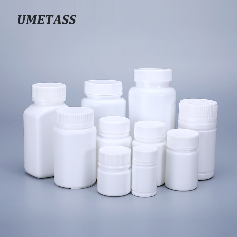 20ml/30ML/40ML/50ML/70ML/100ML/150ML/200ml Empty Plastic Bottle Container For Medicine Capsule Pill Organizer Bottle 1PCS