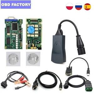 Image 2 - Dourado completo chips lexia3 3 921815c firmware diagbox v7.83 lexia3 pp2000 v48/v25 lexia 3 para a ferramenta de diagnóstico do carro