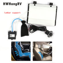 Hwhongrv electric seat air lumbar support system with 2 bags
