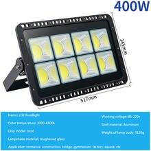Светодиодный прожектор светильник 220 В уличный светодиодный