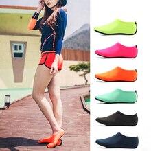 Кроссовки унисекс; обувь для плавания; обувь для водных видов спорта; пляжные шлепанцы для серфинга; Летняя обувь; пляжные кроссовки для мужчин и женщин; быстросохнущие