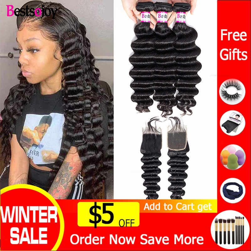 [Bestsojoy] Loose Deep Wave M Remy Human Hair 3 Bundles With Closure Brazilian Hair Weave Bundles With Closure Wet And Wavy