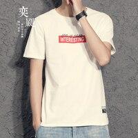 Casual Cotton T Shirt Men Hip Hop Funny Cotton Tshirt Men Streetwear Compression Shirt Harajuku Printed Christmas Tops II50DX28