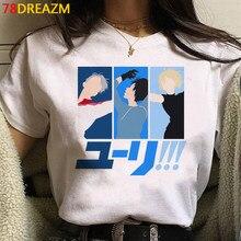 2021 quente anime japonês yuri no gelo t camisa dos homens bl yaoi engraçado dos desenhos animados camiseta verão topos unissex camiseta manga tshirt masculino