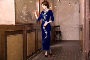 Image 4 - 母のドレス母のドレスハイエンド重工業トーストスタンド襟 7 点スリーブハイスリットネイルビーズロングスタイル