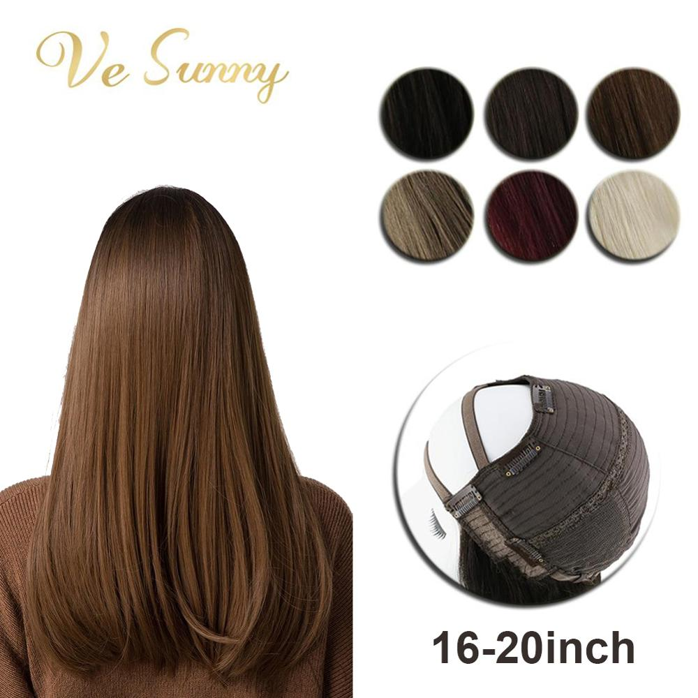 VeSunny U Part Half Wig 100% Real Human Hair With Clips On Solid Color Black Brown Blonde Medium Length Hair 16-20inches