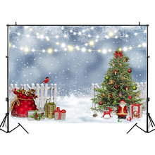 Winter Christmas Backdrop Shining String Lights Tree Photography Backdrops Gifts Toy Snowflake Background