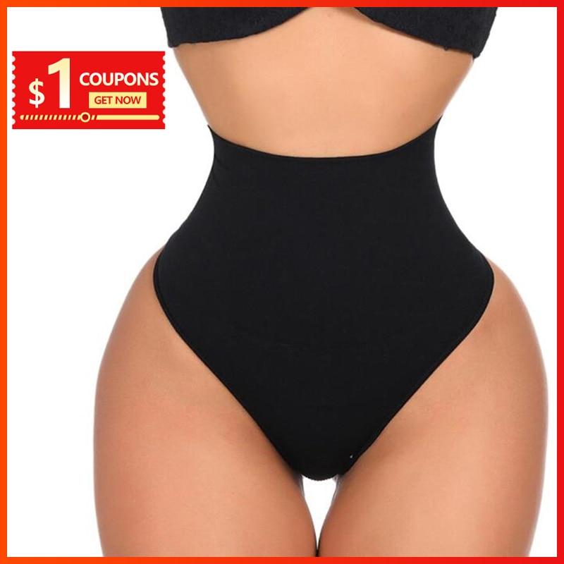 High Waist Women Waist Trainer Fajas Body Shaper Slimming Shapewear Tummy Control Panties Thong G-string Butt Lifter Seamless