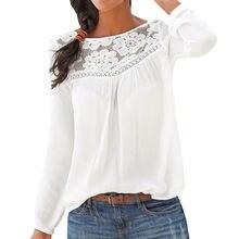 Camisa de las mujeres sólido suelto Casual Blusa de manga larga encaje Patchwork Tops mujeres mujer blusa de calle de talla grande Roupas Femininas