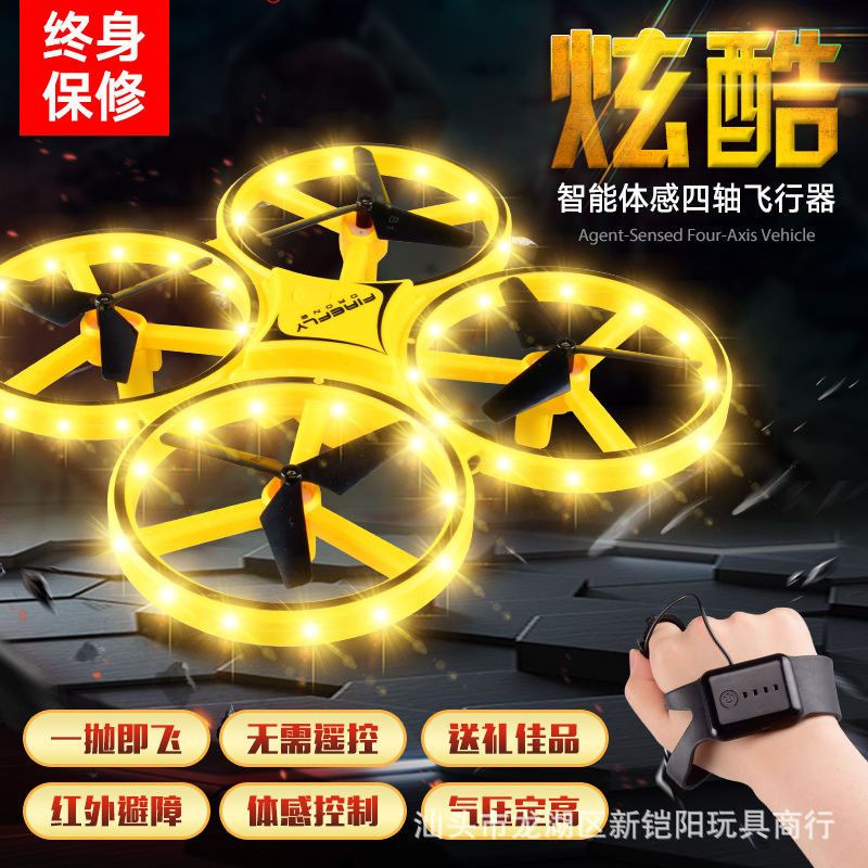 Sensing Quadcopter Watch Control Unmanned Aerial Vehicle Smart Interactive Ufo Led Light Suspension Toy