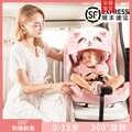 Siège de sécurité enfant voiture bébé bébé inclinable 360 simple voiture portable 0 4 9 12 ans universel