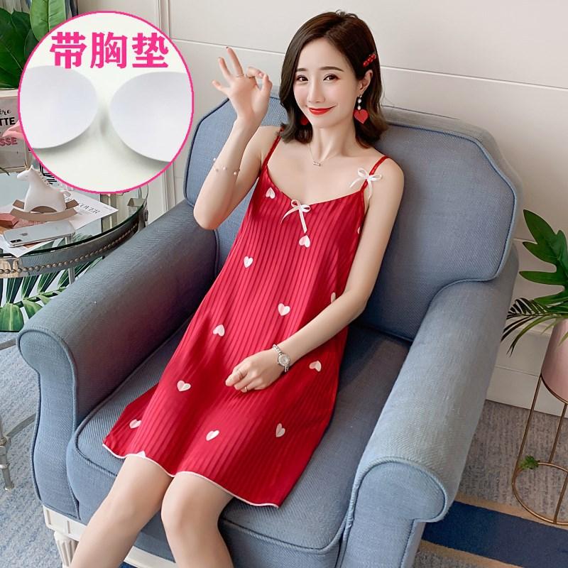 Slip Nightdress Women's Summer New Style Sunken Stripe Imitated Silk Fabric Sexy Peach Heart Pajamas-Outer Wear Casual Skirt