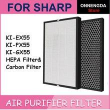 Replacement FZ-E55HF FZ-E55DF For Sharp Air purifier KI-EX55 KI-FX55 KI-GX55 filter activated carbon filter + hepa filter set