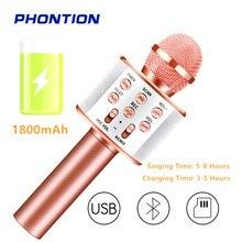 skm9000 100 m uhf wireless microphone professional karaoke system dual cordless mic 2 channel receiver ktv microfono inalambrico WS858 Bluetooth Wireless microphone professionnel Speaker Handheld Singing Recorder Karaoke Mic Music Player microfono mikrofon