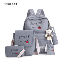 Canvas Teenagers Girls Schoolbags Large Capacity Travel Storage Bag Student Daily Leisure Backpack Bolsas Mochilas Sac A Dos cool walker women backpack leisure travel package black pu leather bag schoolbags for girls female leisure bag mochilas feminina