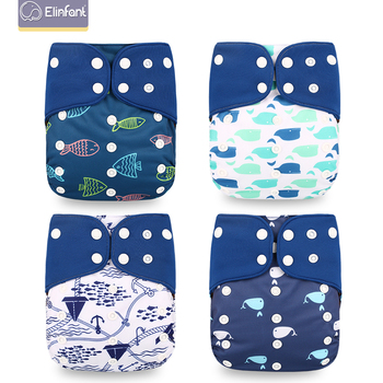 Elinfant wholesales100pcs New 4pcs/set Washable coffee mesh Cloth Diaper cover Adjustable Nappy Reusable Cloth pocket Diapers
