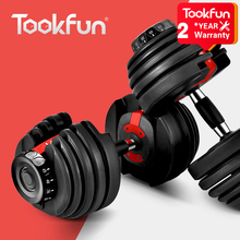 Fitness-Equipment Dumbbells-Set Weights Adjustable 3second Gym Home 15 Lbs 10-Safety-Lock-Slots