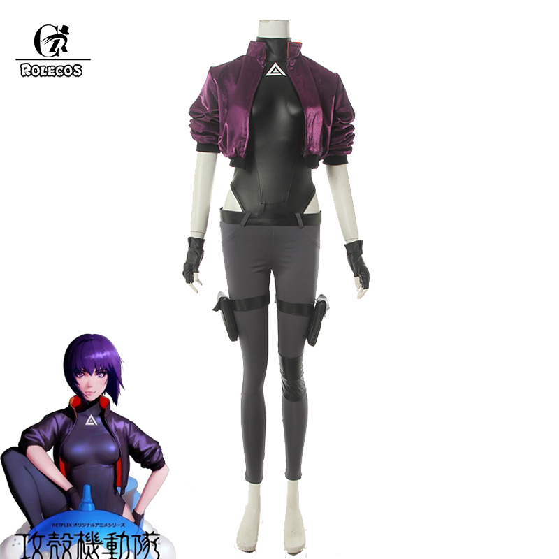 ROLECOS Anime Ghost In The Shell Cosplay Women Kusanagi Motoko Costume Cosplay Sexy Jumpsuit Cosplay Women Suit With Coat(China)