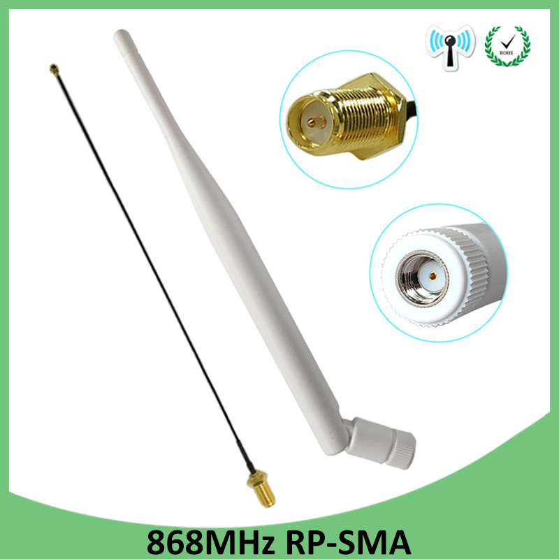 5pcs <font><b>868MHz</b></font> <font><b>915MHz</b></font> <font><b>Antenna</b></font> 5dbi RP-SMA Connector GSM 915 MHz 868 MHz antena antenne waterproof+21cm SMA Male /u.FL Pigtail Cable image