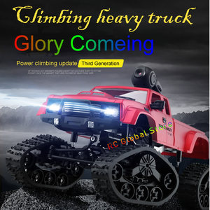 RC Car 1:16 Remote Control High Speed Truck Heavy Off-Road Vehicle Camera Toys for Children