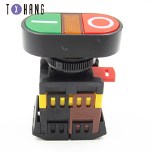 цена на Light Indicator Momentary Switch Red Green Power ON OFF Start Stop Push Button High Quality