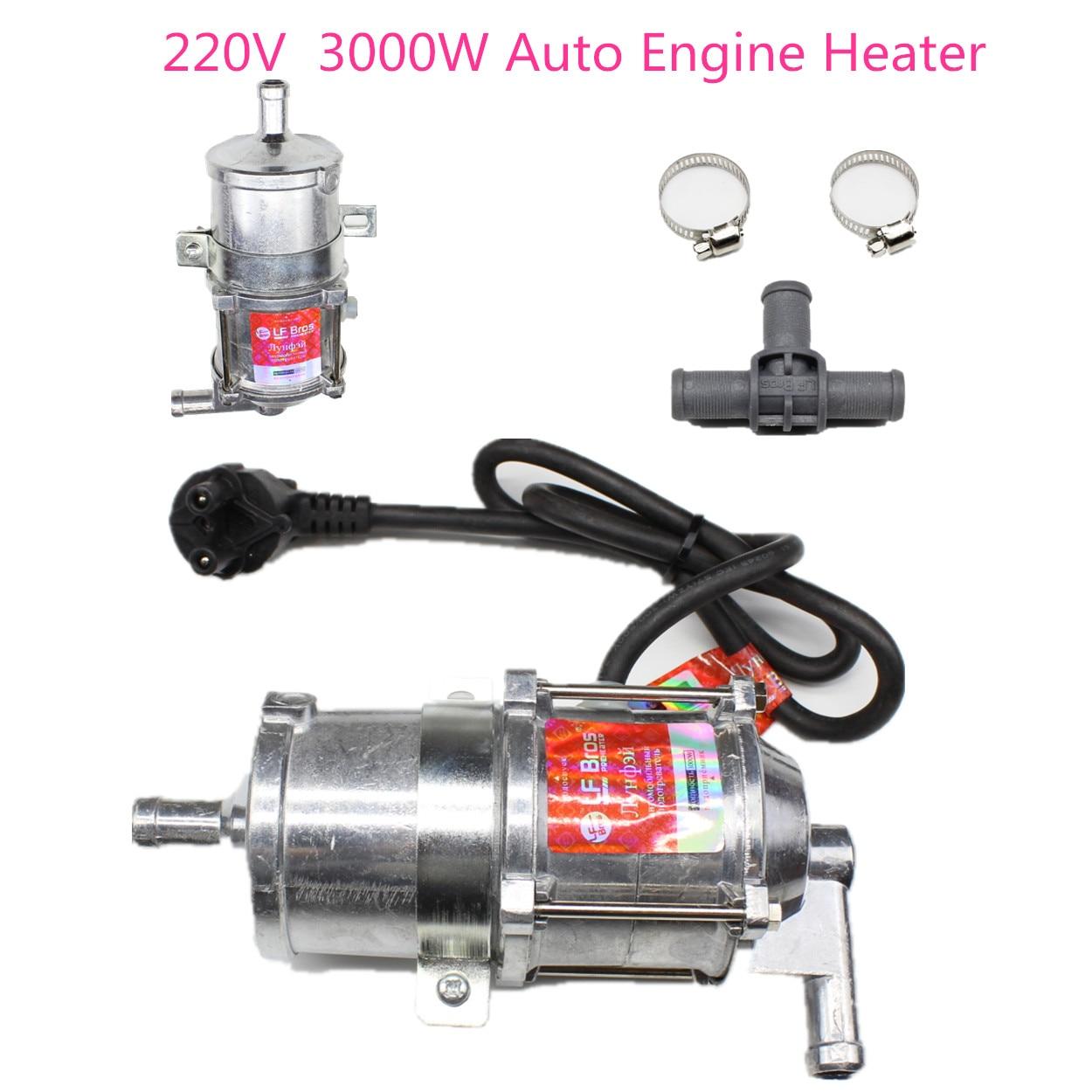 220V 3000W voiture moteur liquide de refroidissement chauffage préchauffeur pas Webasto Eberspacher moteur chauffage préchauffage Air Parking chauffage