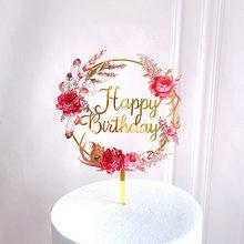 Nouvelles fleurs colorées avec inscription de joyeux anniversaire, pardessus de gâteau, doré, acrylique, fête d'anniversaire, décoration pour dessert, babyshower, fournitures de pâtisserie
