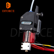 DFORCE BMG EXTRUDER VOLCANO HOTEND MK8 Bowden Extruder  Dual Drive Extruder for 3d printer High performance for I3 printe dforce bmg extruder volcano hotend mk8 bowden extruder dual drive extruder for 3d printer high performance for i3 printe