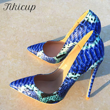 Tikicup Royal Blue Croc-Effect Women Sexy Stilettos High Heels Fashion Designer Chic Pumps Lady Shallow Cut Pointy Dress Shoes