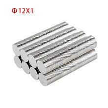 12x1mm Neodym Magnet Kleine Runde Magnetic Permanent NdFeB Super Starke Leistungsfähige Disc Magneten Imanes