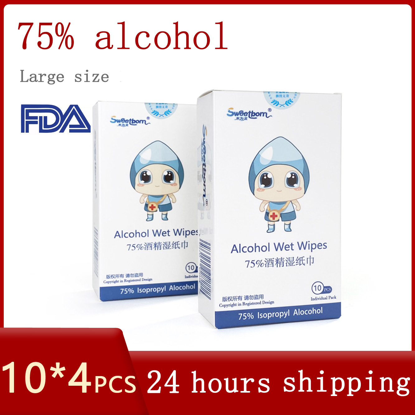 75% alcohol disinfecting wipes  portable independent package disinfection no hand travel hand wipes  antibacterial alcohol