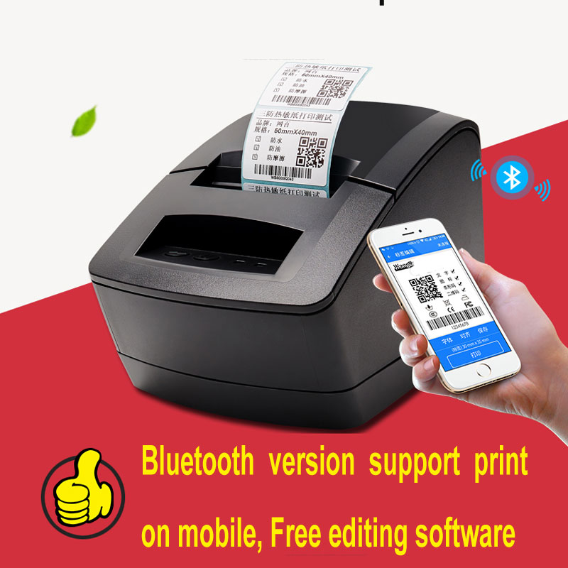 High Quality USB Port 127mm/s Thermal Barcode/bill Printer 20-58mm Width  Thermal Label /Receipt  Dual-use Printer Pos PRINTER