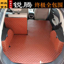 цены full surrounded dedicated  stereoscopic 3D waterproof trunk mats+backrest pad+ side carpets for MG folded piece full surround