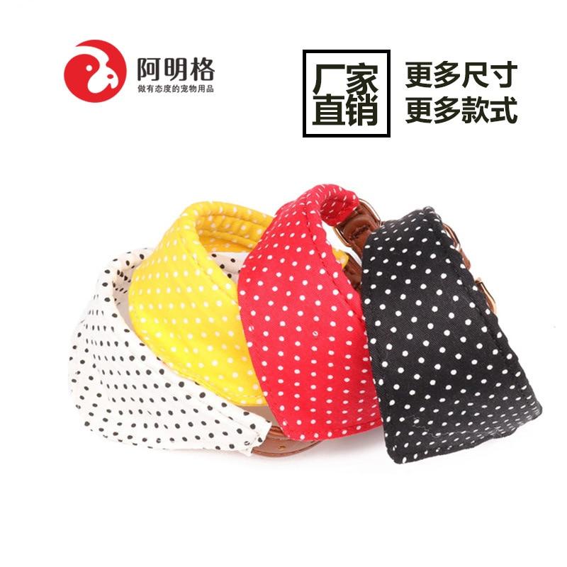 Amin Lattice New Style Origional Polka Dot Dog Collar Pu Pet Triangular Scarf Bibs
