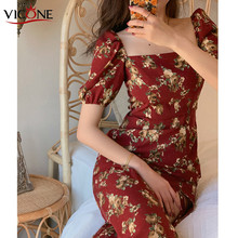 VICONE Woman's New French Square-necked Dress with A Lining Dress Elegant