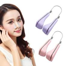Mini Soft Silicone Shaping Lifting Nose up Clip Shaper Corrector Massage Relaxation Make Up Beauty Tools(China)