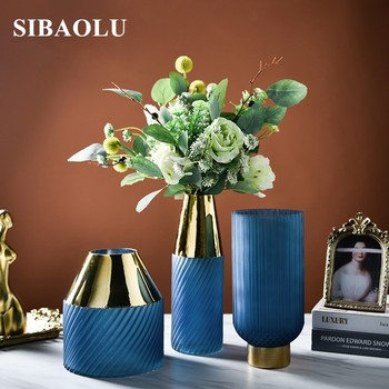Nordic Simple Blue Frosted Vase Bedroom Table Decoration Flower Vase for Wedding Decoration Glass Vase for Wedding Decoration