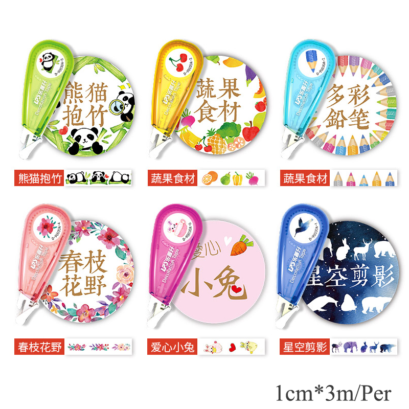 Cute Panda Rabbit Decoration Correction Tape Kawaii Starry Decorative Correction Tape For Diary Scrapbooking School Stationery