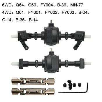 Metal Gear Sturdy Front +Rear Axle With 2PC Metal drive Shaft For WPL B-36 C-14 для автомобиля блок питания tools ラジコン タイヤ 2021