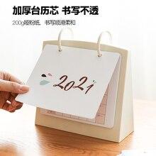 Simple Desk Calendar 2021 Creative Simple Office Calendar