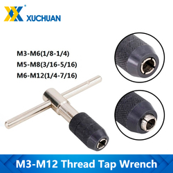 T Type Tap Wrench Holder M3-M12 Tapping Tool  Hand Tap Adjustable Holder Screw Thread Wrench Metalworking Machine Wrench Drill