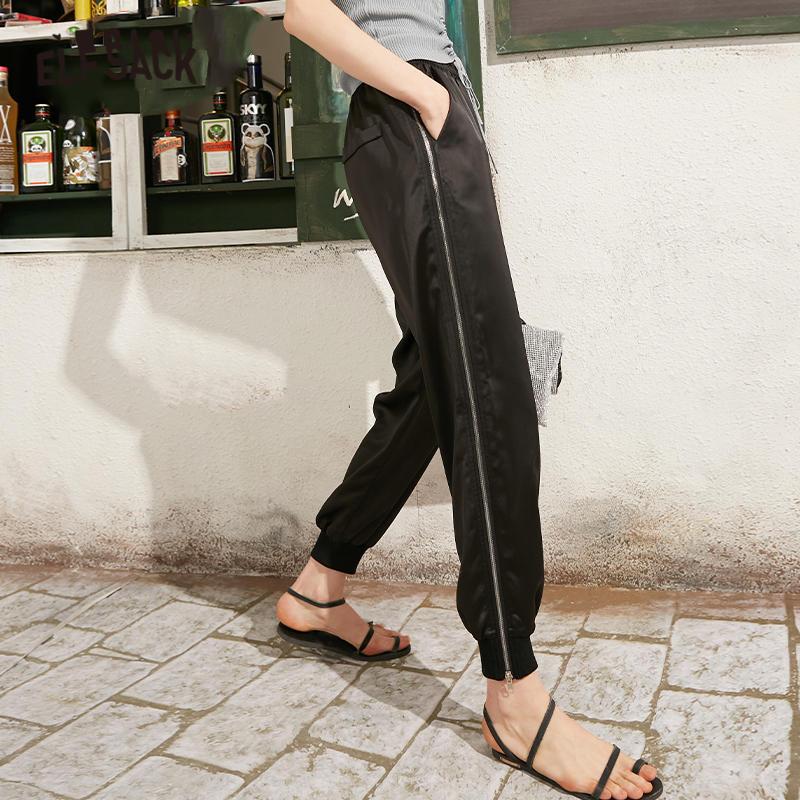 ELFSACK Black Solid Elastic Waist Casual Women Pants 2020 ELF Summer Gray Pure Side Zipper Ladies Korean Basic Daily Trouser