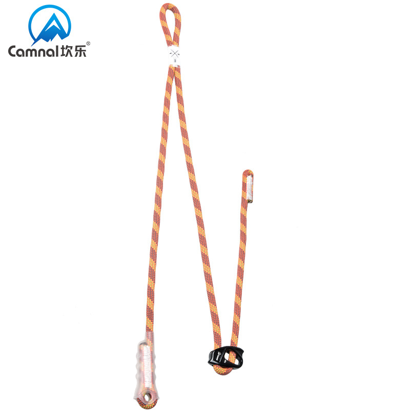 Kan Le Outdoor Non-symmetrical Length Adjustable Strap Oxtail SRT Downhill Caving Upstream Decreased Double Strap
