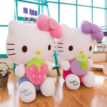 Hello kitty Dolls Stuffed Toys Stuffed Plush Animals cat fruit strawberry doll doll plush toy Toys for children girl gift 16cm pixels movie plush toy pacman dolls stuffed animals smiling face plush q bert pac man toys for children gift