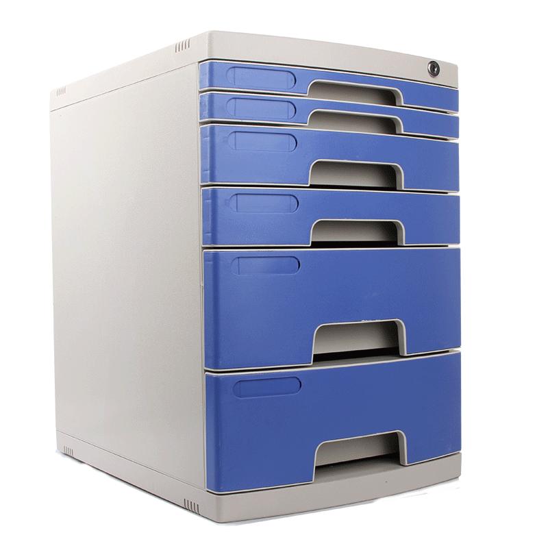 File Cabinet Receiving Cabinet Office Desk Stationery Cabinet Data Cabinet Storage Cabinet Small Cabinet File Cabinet