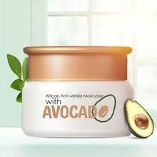 Крем для лица с эффектом авокадо 35 г увлажняющий Осветляющий