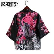 URSPORTTECH mężczyzna kardigan Kimono japoński karp drukuj luźna koszula topy lato dorywczo kobieta mężczyzna kimona płaszcz para Yukata kimona