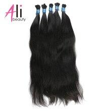 Ali-beauty, человеческие плетеные волосы, объемные, без уток, для наращивания, 100 г,, бразильские человеческие волосы Remy, объемные пряди